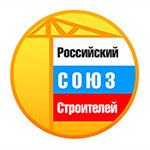 Российский Союз Строителей_small