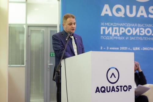 aquaStop 2021 05