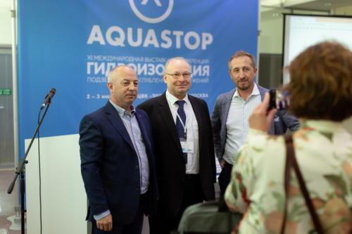 aquaStop 2021 08